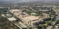 أكبر شركة عقارات في العراق