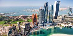 أكبر شركة عقارات في الكويت
