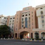 البنك المركزي في سلطنة عمان