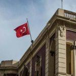 السفارة التركية