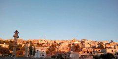 بلدة أرحابا في محافظة إربد