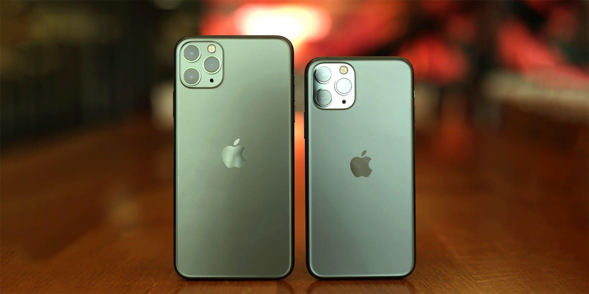 جوال iphone 11 pro max