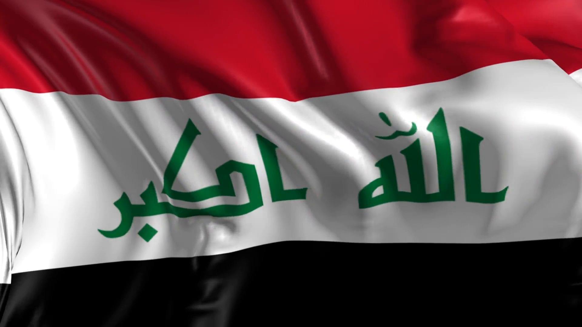 خدمات انجاز في العراق