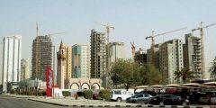 سوق العقار في السعودية