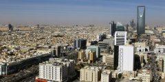 سوق العقار السعودي