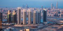 سوق العقار في أبو ظبي