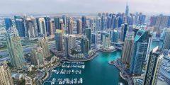 سوق العقار في الإمارات