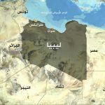 محافظات ليبيا