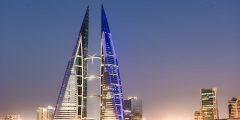 محافظة الجنوبية البحرينية