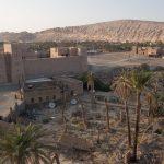 محافظة الظاهرة في عمان