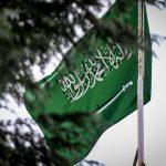 محافظة طبرجل في السعودية