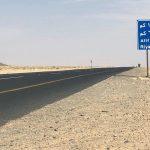 محافظة عفيف في المملكة العربية السعودية