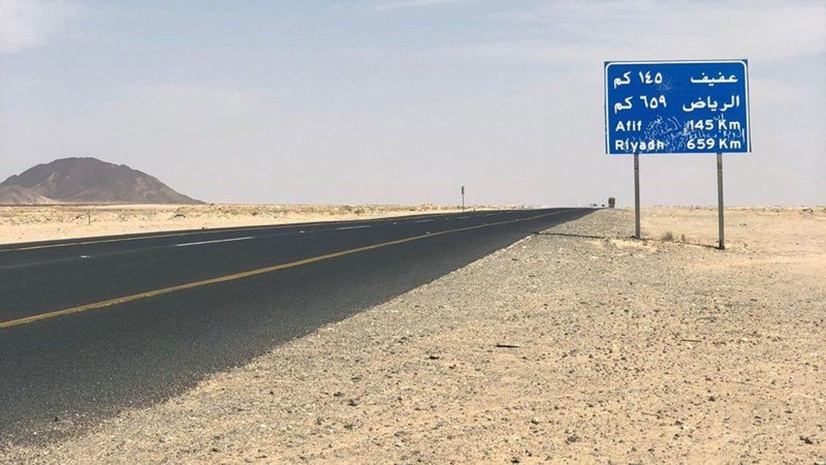 محافظة عفيف في المملكة العربية السعودية اقرأ السوق المفتوح