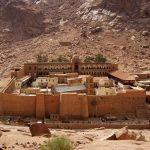 محافظة وسط سيناء الجديدة