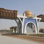 مدينة الهوير في محافظة البصرة