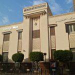 مميزات بنك مصر
