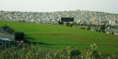 منطقة السوق في محافظة إربد