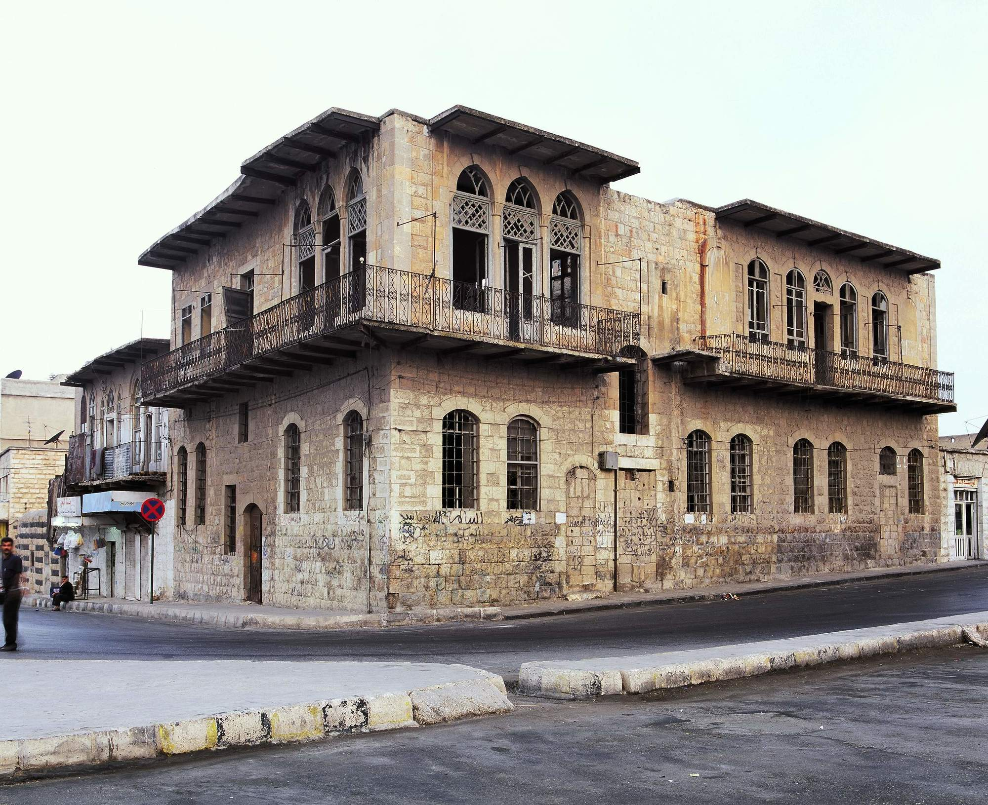 منطقة الهاشمي في محافظة إربد