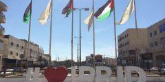 منطقة دوار النسيم في محافظة إربد