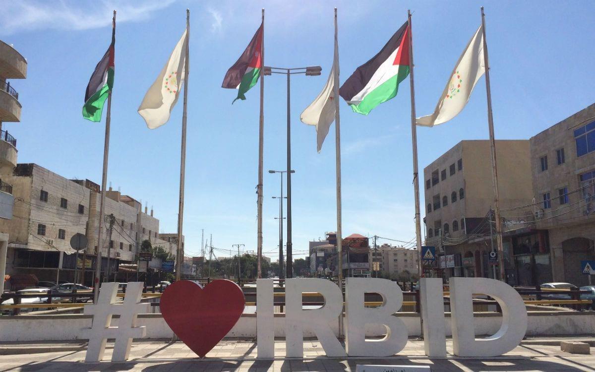 منطقة دوار النسيم فس محافظة اربدد