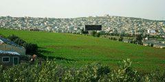 منطقة كفرعوان في محافظة إربد