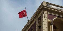 موقع السفارة التركية في العراق