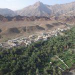 ولاية الكامل والوافي في سلطنة عمان