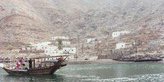 ولاية بخا في سلطنة عمان