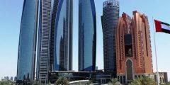 أهم الخدمات الاجتماعية في الإمارات