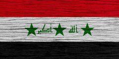 أين تقع العراق