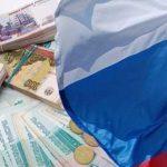 اقتصاد روسيا