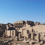 تقسيم محافظة قنا في مصر