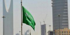 خدمات الضمان الاجتماعي في السعودية