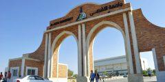 خدمات جامعة الأقصى