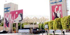 خدمات جامعة البحرين
