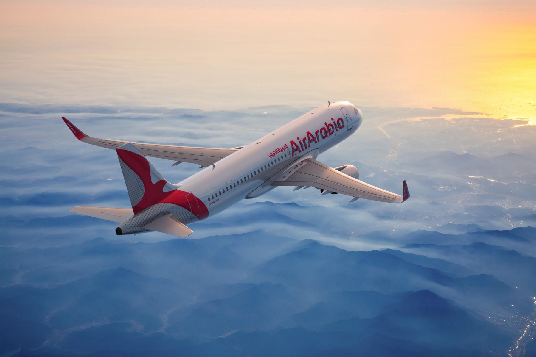 خدمات طيران العربية