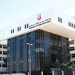 دائرة التنمية الاقتصادية في الإمارات