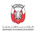 الدائرة الاقتصادية في أبو ظبي