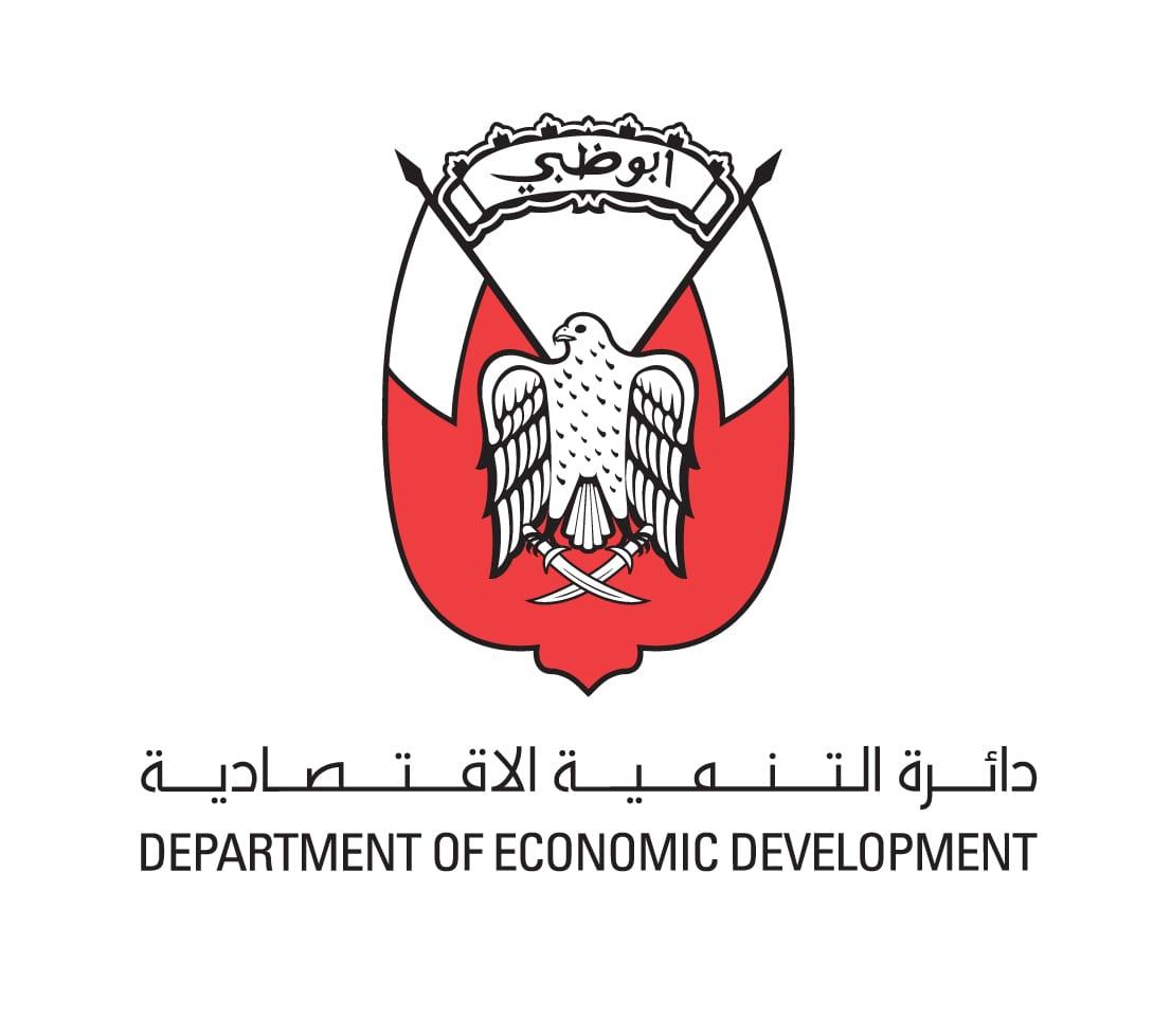 دائرة التنمية الاقتصادية