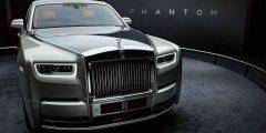 سيارة Rolls royce phantom