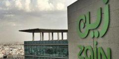 خدمات زين السعودية