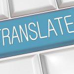 طرق الترجمة الحديثة
