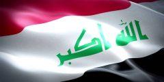 قانون المعاشات الجديد في العراق