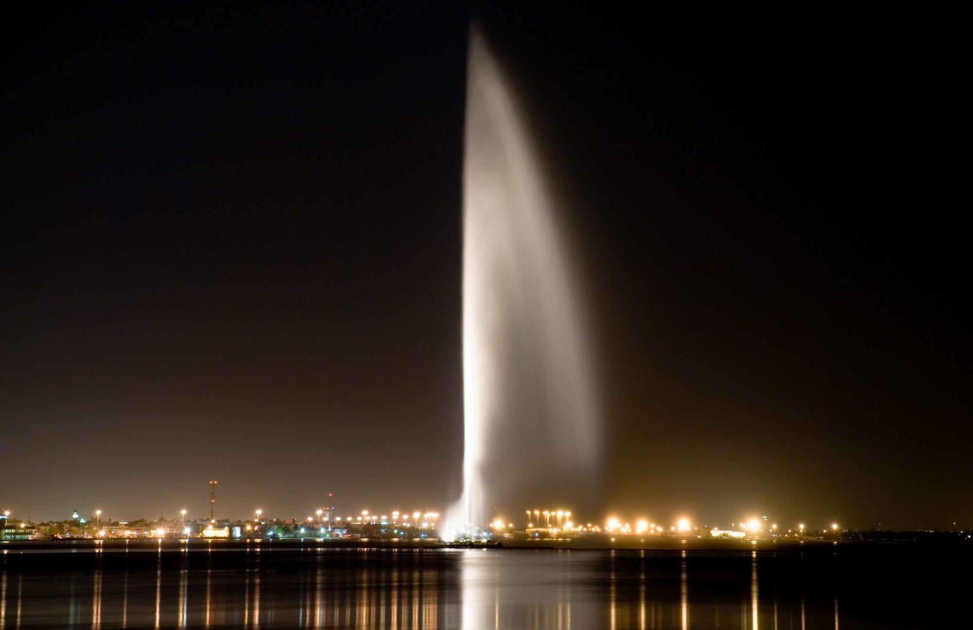 كم محافظة في البحرين