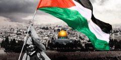 كم محافظة في فلسطين