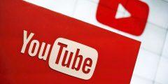 كيفية إظهار أيقونة تحميل فيديو اليوتيوب في متصفح جوجل كروم