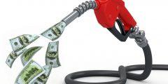 كيفية اقتصاد البنزين