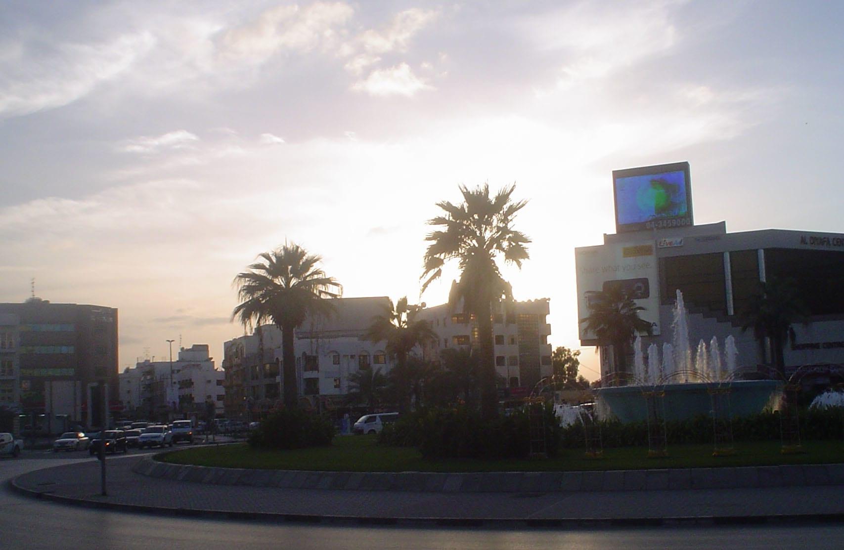 منطقة شارع السطوة في مدينة دبي