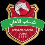 نادي شباب الأهلي دبي