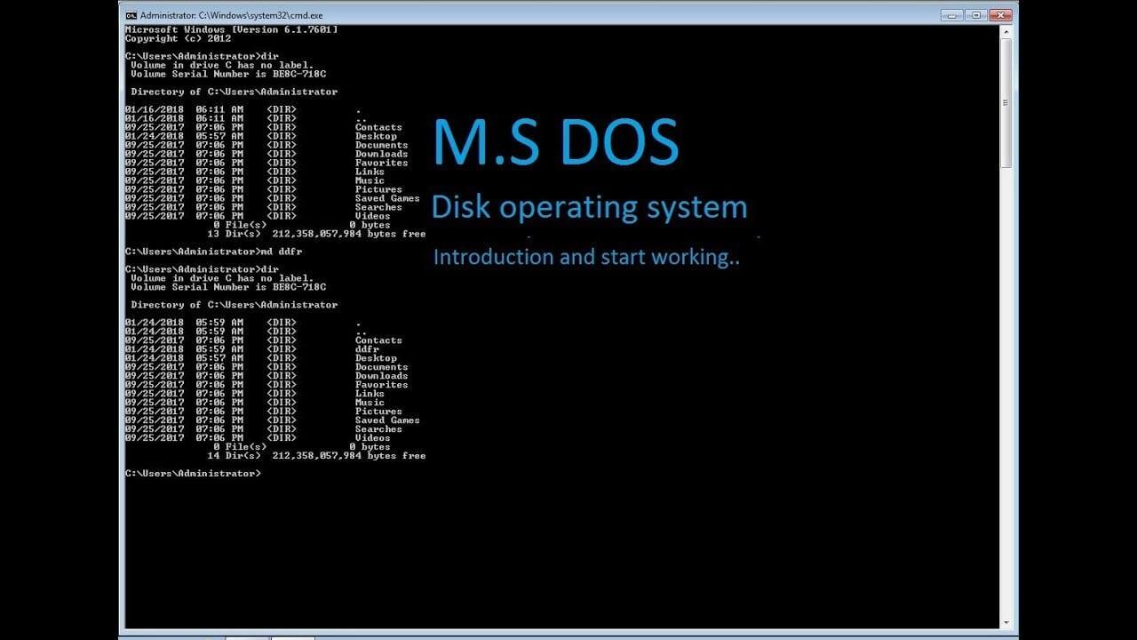 نظام التشغيل دوس